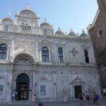 Enrico Bonamano guida turistica a Venezia accompagnatore turistico facciata ospedale